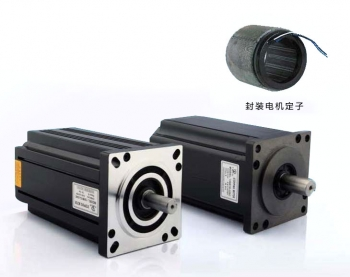 130BYG Three-phase stepper motor